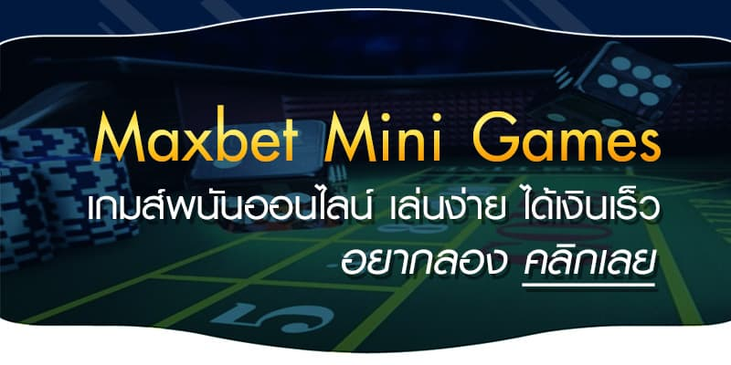 maxbet mini games